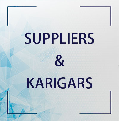 Suppliers and Karigars Software by MMI Software